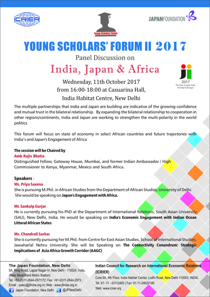Young Scholar October 2017